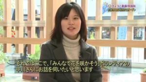 【京都市公式】上京区総合庁舎オープン