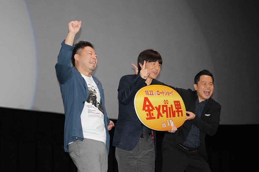 大阪舞台挨拶1